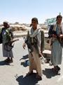 الحوثيون يسيطرون على مبنى قيادة الجيش اليمنى