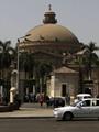 نشطاء يتداولون شهادة تخرج طالب قررت جامعة القاهرة فصله نهائيا