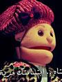 """بالصور.. """"أبلة فاهيتا"""" تقدم نصائحها المختلفة لمتابعيها: """"ميستهلوشى"""""""