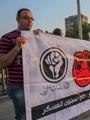 """الحبس عامين لـ9 بينهم أعضاء بـ""""6أبريل"""" فى """"التظاهر بميدان طلعت حرب"""""""
