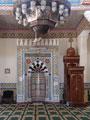 افتتاح أول مسجد للنساء فقط فى الولايات المتحدة