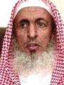 مفتى السعودية يدعو المواطنين لدعم إجراءات التقشف الحكومية