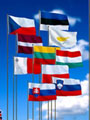 الاتحاد الأوروبى – أرشيفية