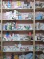 """""""الصيادلة"""": اختفاء 115 دواءً لعلاج الحساسية والربو والضغط من السوق"""