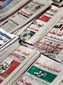 الصحف تعيد التفاوض مع شركات المحمول لبحث عدالة توزيع إيرادات خدمات الرسائل