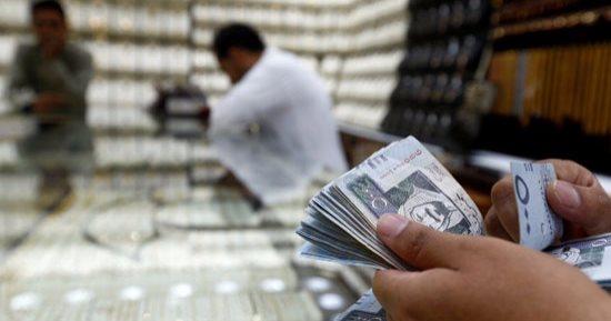 سعر الريال السعودى مقابل الدولار الأمريكى اليوم الجمعة 28 2 2020