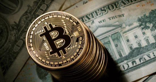 وداعا فوضى البيتكوين مشروع قانون البنك المركزى ي نظم العملات المشفرة اليوم السابع
