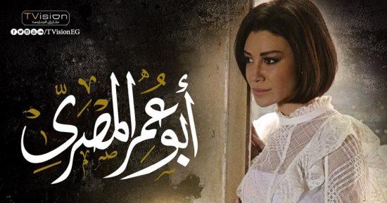 أسرة مسلسل أبو عمر المصرى فى صحراء الغردقة لمدة 100 ساعة كاملة اليوم السابع